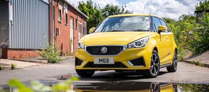 The New MG3