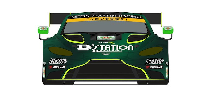 GT3 Livery for Super GT