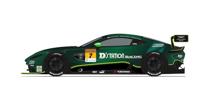GT3 Livery
