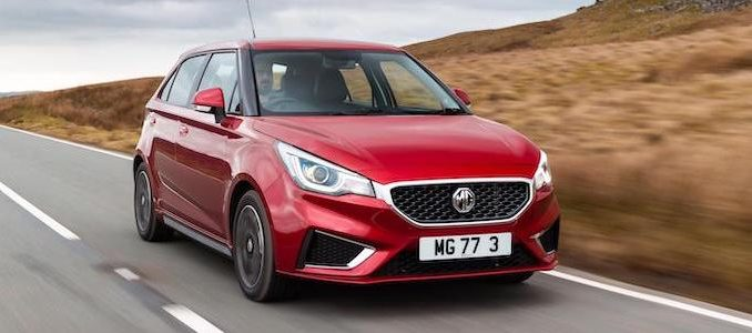 MG Sales Record - Header
