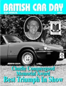 The Charlie Conquergood Memorial Award
