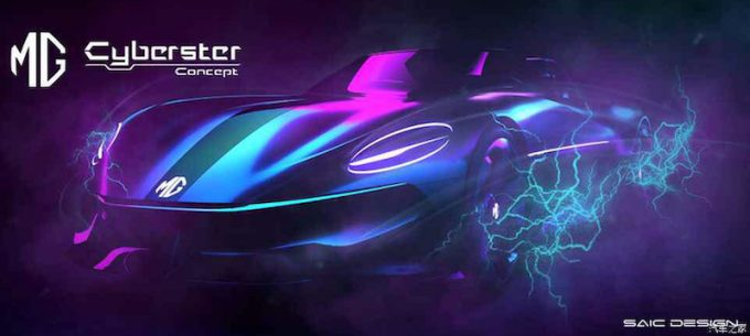 New MG Cyberster Electric Concept - Front View