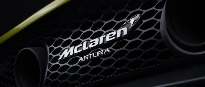 McLaren Artura Logo Badge