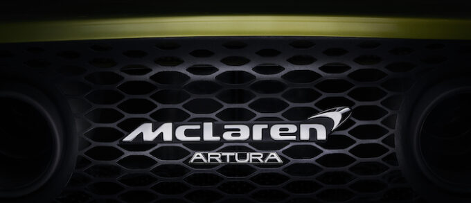 Name of new McLaren HPH supercar revealed - Artura