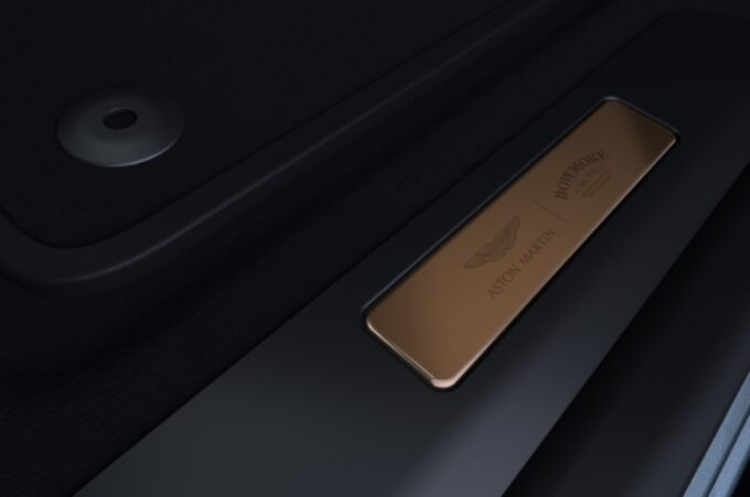 Aston Martin reveals exclusive DBX Bowmore® Edition - Badge Plate