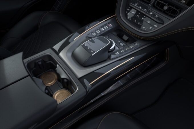 Aston Martin reveals exclusive DBX Bowmore® Edition - Console