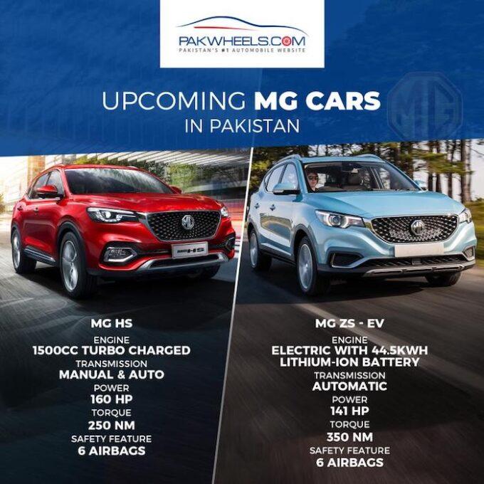 MG SUV Advertisement