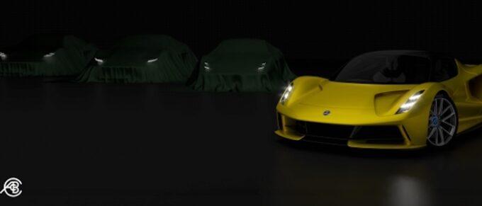 New Lotus sports car series