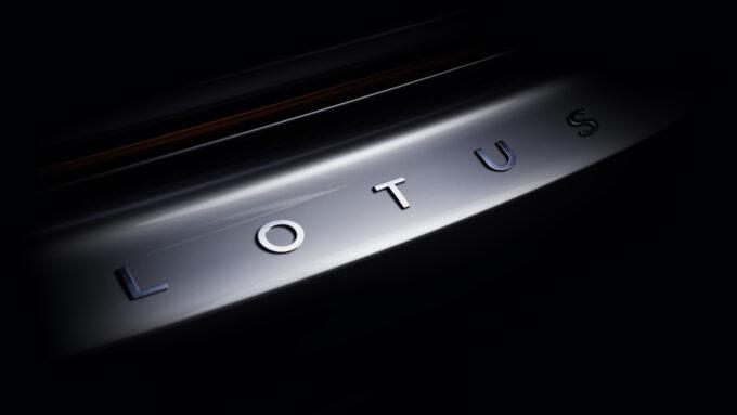 Lotus Emira rear logo