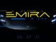Lotus Emira Logo