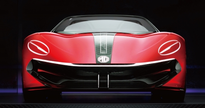 The MG Cyberster – striking sports concept to debut at Shanghai Show - front straight on view