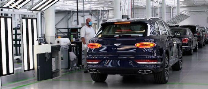 Bentley Excellence Cente 00002