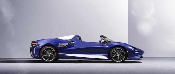 McLaren Elva Windscreen profile