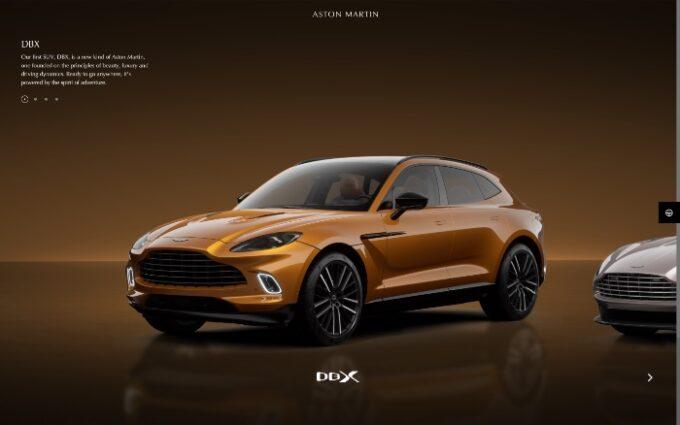 Aston Martin Configurator - exterior