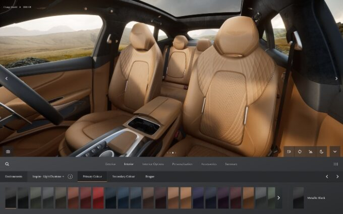 Aston Martin Configurator - seats