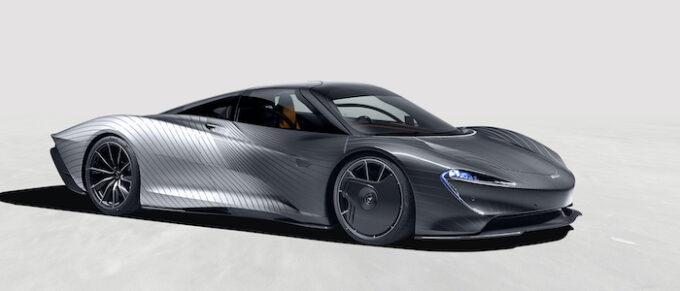 McLaren Albert 1 - Front 3quarter view