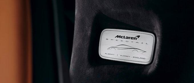 McLaren Albert 9 - Detai of plague
