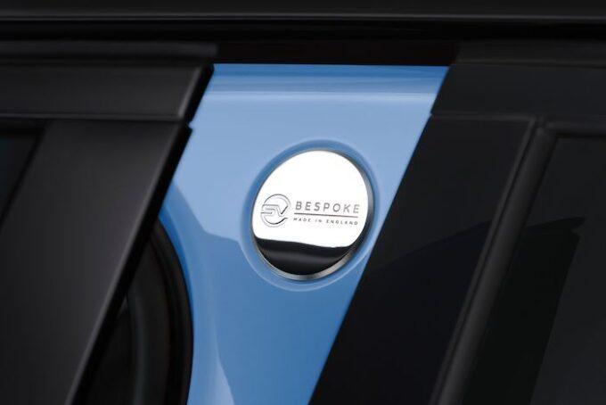Range Rover Sport SVR Ultimate Edition - Bespoke Vent Trim Detail